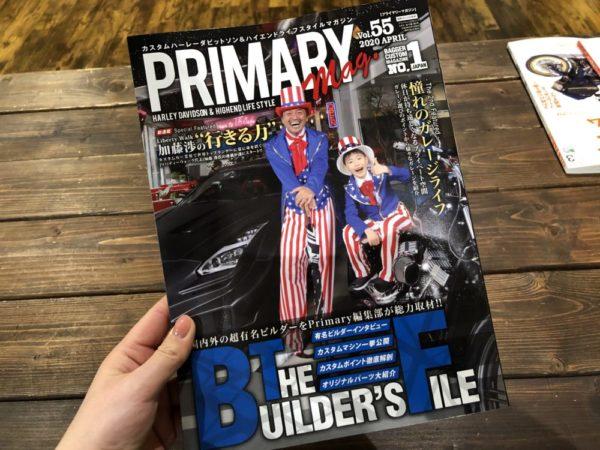 今月号の雑誌、ウェブマガジンに当店が載っています!是非見て下さいね〜!!