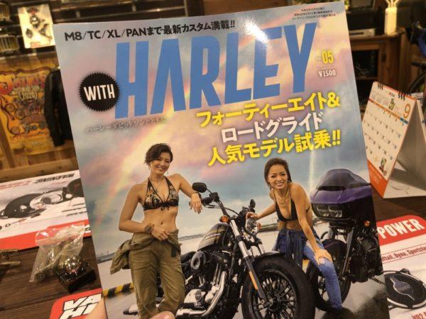 今月号のハーレー雑誌ウィズハーレーに載っていまーす!